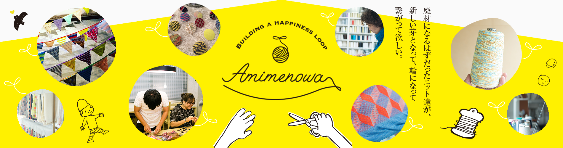 Amimenowa